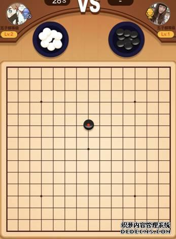 玩吧小游戏玩经典传奇变态版不停随时随地五子棋