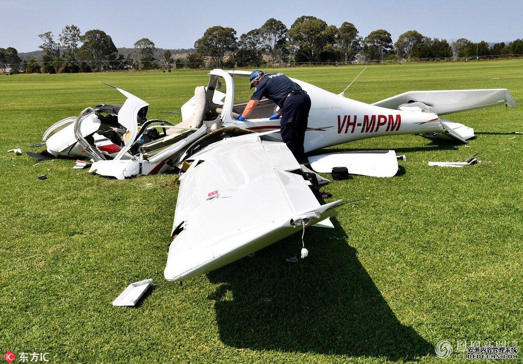 中国学生在澳洲开飞机坠亡 曾是优等生爱好飞行